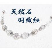 天然石 羽織紐 和装小物 帯飾り きらきらマグネット 水晶 和柄 着物 ハンドメイド 日本製 HH