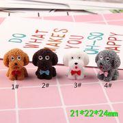 動物デコパーツ 犬 ワンちゃんパーツ 動物デコパーツ  手芸 クラフト 生地 材料   全4色
