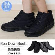 冬新作 ボアダウンレインブーツ  【即納】靴 シューズ レインブーツ ダウン レディース ブーツ ボア