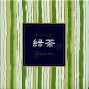 かゆらぎ 緑茶 コーン12個入 香立付 【 日本香堂 】 【 お香 】