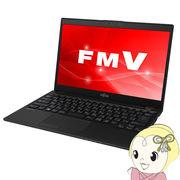 [予約]FMVUXC3B 富士通 ノートパソコン LIFEBOOK UH-X/C3 ピクトブラック 13.3型