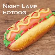 LED電球 ナイトランプ ホットドッグ★HOTDOG