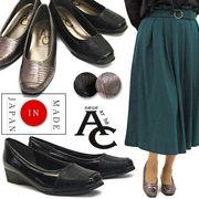 【再販売】【再入荷】パンプス 日本製 ウェッジソール スクエアトゥ エナメル 靴 レディース 歩きやすい