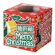 クリスマス抽選箱(小)
