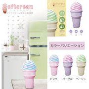 「特価」ソフトクリーム型ミニ加湿器