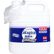 業務用 チャーミー マジカ Magica 除菌プラス プロフェッショナル 無香料 3.8L