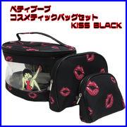 ベティーブープ コスメティックバッグ3Pセット 【 KISS BLACK 】