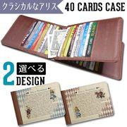 東京アンティーク 40枚入るカードケース 【クラシカルアリス】