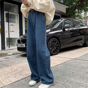 韓国 スタイル ファッション ハイウエスト ゆったり デニム パンツ ジーンズ