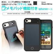 メモパッド機能付きiPhoneケース 電子メモパッド iPhone6/7/8 iPhone8plus 6/7/8