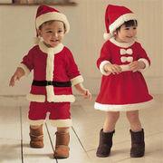 ★クリスマス早割りセール★キッズ/子供用  サンタ衣装クロース コスプレ 仮装  クリスマス  コスチューム