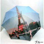 【日本製】【雨傘】【長傘】東京プリントエッフェル塔柄超軽量手開き長傘