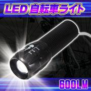 自転車 用ライト LED ヘッドライト 防水 600ルーメン ライトホルダーとテールライト付き 小型 軽量 簡単