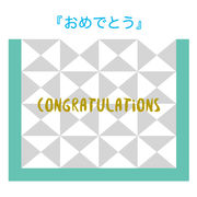 POP UPミニカード(Congratulations)