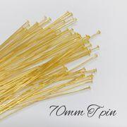 Tピン 70mm 200本セット ゴールド アクセサリーパーツ 9ピン Tピン