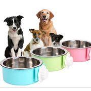 ペット用品 ペット用食器 早食い防止食器 犬 猫用食器