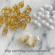 クリップ式イヤリング シリコンキャッチ付き 貼り付け丸皿タイプ 大容量20個(10ペア)セット ゴールド