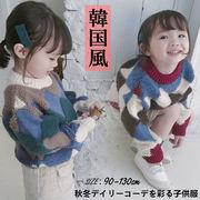2018秋冬子供韓国風 女の子 ニットセーター トップス プルオーバーチェック柄 クルーネック トレーナー