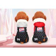 犬服  かわいい おしゃれ ペット服 ドッグウェア 小型犬 中型犬 モコモコ ペットウェアdog013