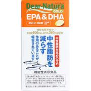 ※ディアナチュラゴールド EPA&DHA 60日分 360粒入