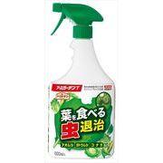アースガーデンT 1000ML 葉を食べる虫退治 【 アース製薬 】 【 園芸用品・殺虫剤 】