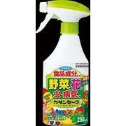 カダンセーフ 250ml 【 フマキラー 】 【 園芸用品・殺虫剤 】