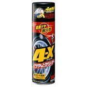 ソフト99 4-X(フォーエックス) 【 ソフト99 】 【 カー用品・洗剤・クリーナー 】