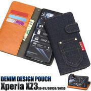 手帳型ケース Xperia XZ3 SO-01L SOV39 801SO ケース 手帳型 デニム ジーンズ ソフトケース 人気 シンプル