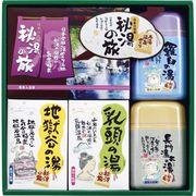 薬用入浴剤秘湯の旅セット PHO-20