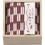 こだわりや 木箱入り日本製ガーゼタオルハンカチ レッド KDK501RD