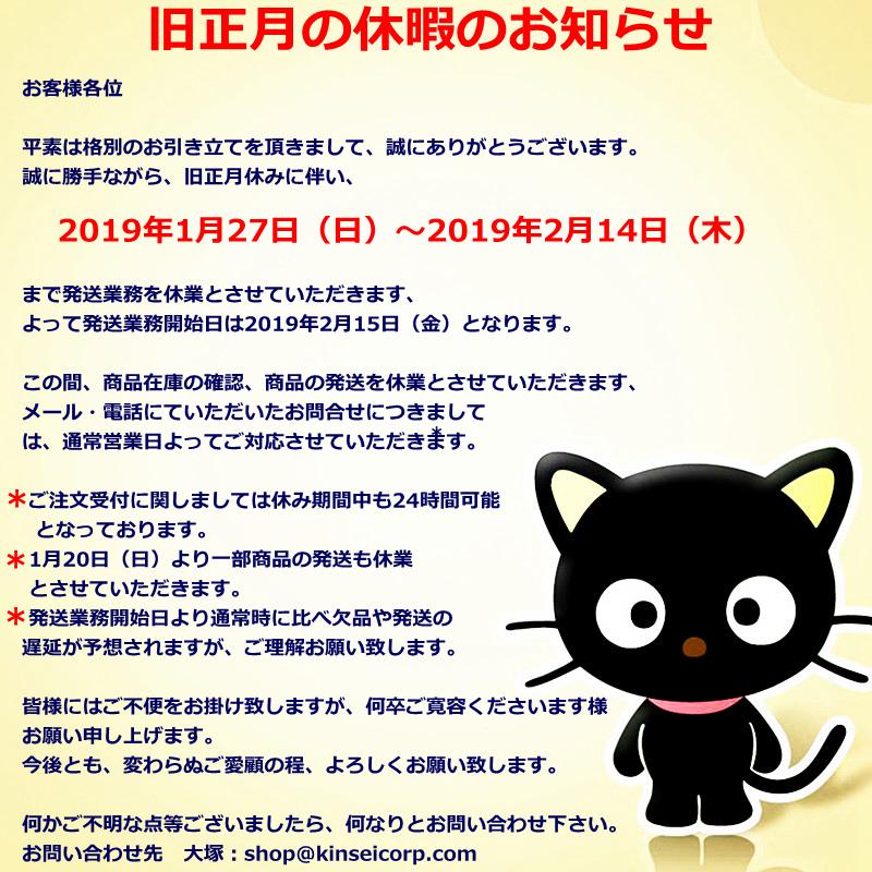 https://img01.netsea.jp/ex12/20190113/4/10954664_7.jpg