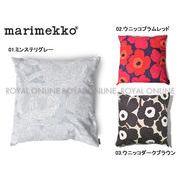 S) 【マリメッコ】 69128 911 ウニッコ クッションカバー 雑貨 フィンランド インテリア 45/45cm 全3色