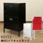 【時間指定不可】REITZ 鍵付2ドア キャビネット BK/RD/WH