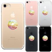 iPhone7 iPhone8 兼用 アイフォン ハード クリア ケース カバー ジャケット 星座 かに座 蟹座 Cancer