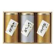 (食品)(お茶詰合せ)静岡銘茶 金銀 F-5014