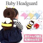 ベビーヘッドガード赤ちゃん 転ぶ 頭 ベビー 頭ガード ヘッドガード