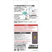 Galaxy S9 液晶保護フィルム TPU 反射防止 フルカバー 衝撃吸収