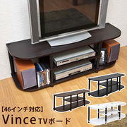 Vince TVボード BK/WAL/WH
