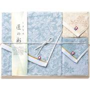 今治 しまなみ匠の彩 タオルセット(国産木箱入) IMK-401