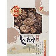 国産原木乾椎茸どんこ(遠赤外線仕上) OOED-50