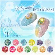 美しいホログラム 【人魚のホロフレーク】 13色 人魚の鱗 夏ネイル レジン ハンドメイド マーメイド