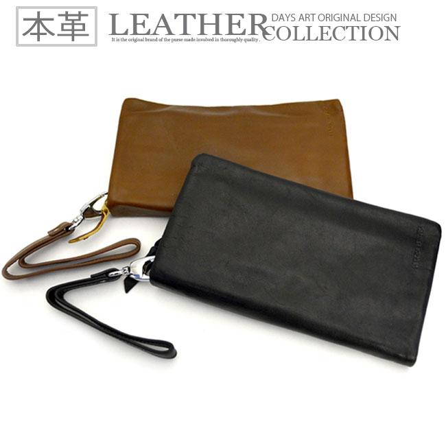 長財布 レザーウォレット メンズ 本革 ラウンドファスナー 大容量 セカンドバッグ