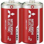 三菱 単2形マンガン乾電池(赤)2本  R14PD/2S 【まとめ買い10点】