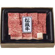 松阪牛 焼肉カルビ200g 2251-50 (代引不可・送料無料)