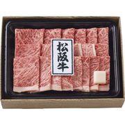 松阪牛 焼肉カルビ400g 2253-100 (代引不可・送料無料)