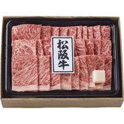 松阪牛 焼肉カルビ850g 2256-200 (代引不可・送料無料)