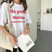 ★★即納、半額から、在庫売り尽くしセール中!★★ 早春 女性服 新しいデザイン 韓国風 ルース アン