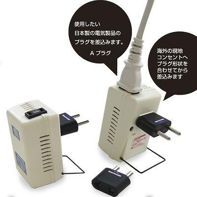 海外旅行用変圧器240V1000W