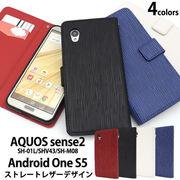 手帳型ケース AQUOS sense2 SH-01L SHV43 SH-M08 Android One S5 スマホケース シンプル 人気