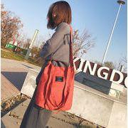 シェルダーバッグ 帆布 シンプル おしゃれ ファッション 通学 カワイイ